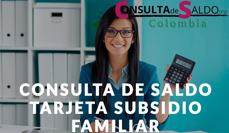 Consulta de Saldo Tarjeta Compensar Subsidio Familiar